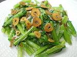 カブの葉サラダ